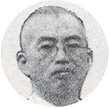 2nd generation Seal Master Kichitaro Tanaka (1901-1962)